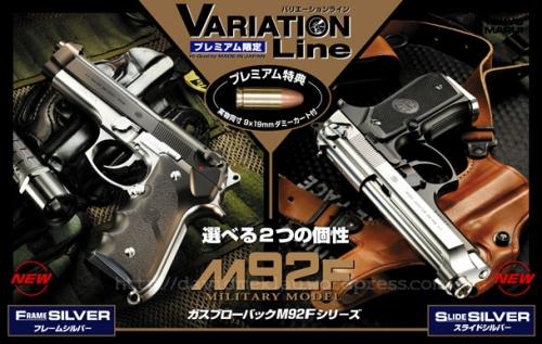 TM M92F Variation Line